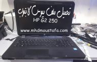 Download Bios HP 250 G2 OSAMU2-BT-HPC-MV-MB-V1